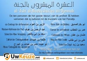 10 al-Djennah wp