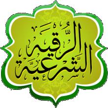 roeqyah-01