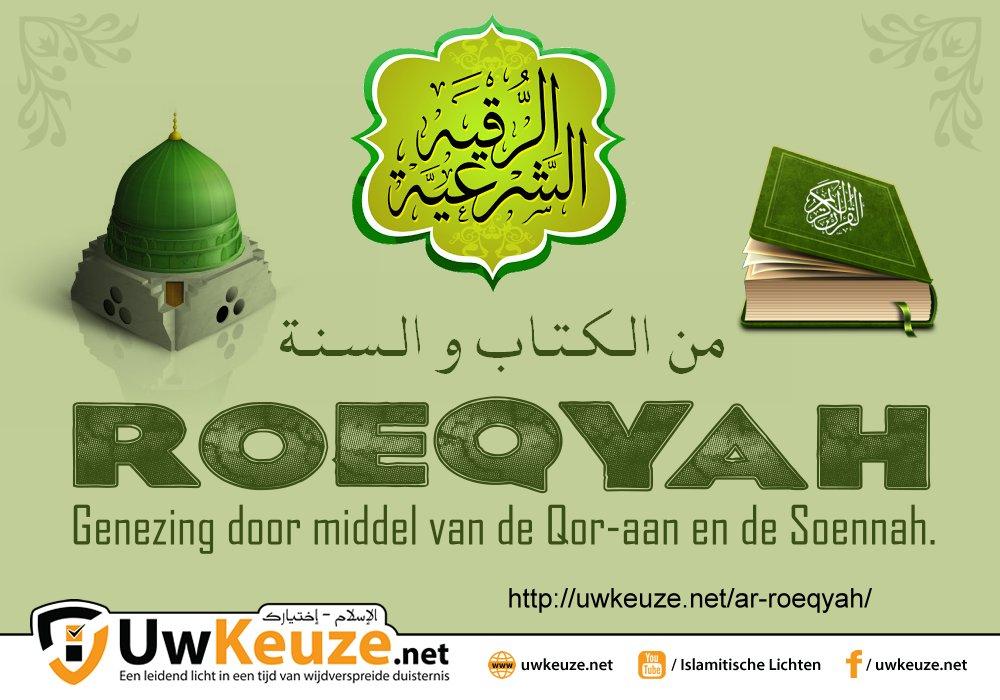 roeqyah-wp