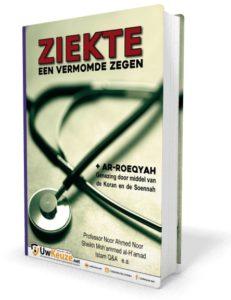 3d-ziekte-een-vermomde-zegen-kaft