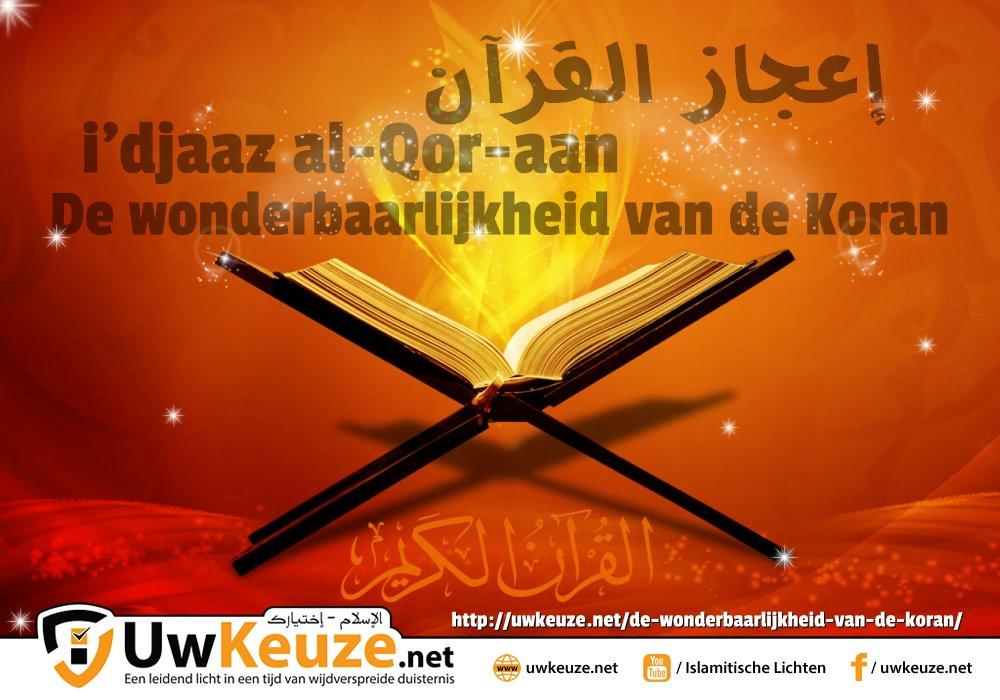 Koran Wonder wpn