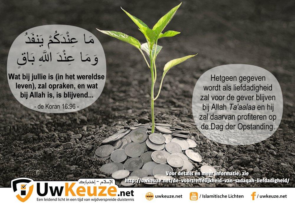 Liefdadigheid sadaqah wp5