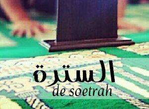 soetrah-kl1