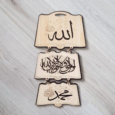 Islamitische wanddecoratie
