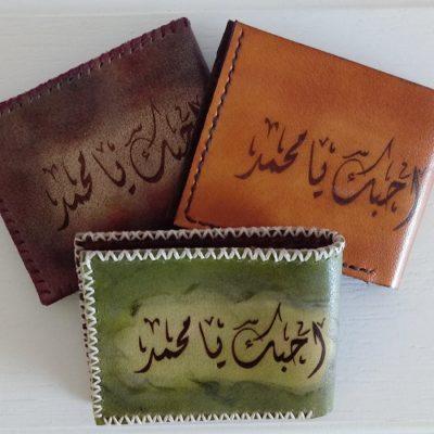 Handgemaakte leren portemonnees